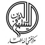 IRAN Organizations graphicshop ir 028 150x150 - نقش برجسته، تندیس و مدال