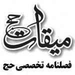 IRAN Organizations graphicshop ir 029 150x150 - کارت ویزیت و ست اداری