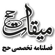 IRAN_Organizations-graphicshop-ir_029