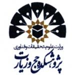 IRAN Organizations graphicshop ir 030 150x150 - کارت ویزیت و ست اداری