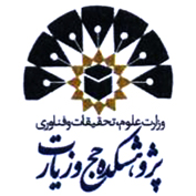 IRAN_Organizations-graphicshop-ir_030
