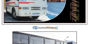 Industrial Design graphicshop ir 001 Kamal Majd 108 360x180 - طراحی رنگ و تزئینات محصول