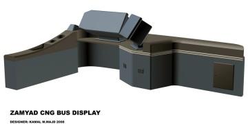 Industrial Design graphicshop ir 001 Kamal Majd 124 360x180 - طراحی رنگ و تزئینات محصول