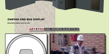 Industrial design Graphicshop ir 005 360x180 - طراحی رنگ و تزئینات محصول