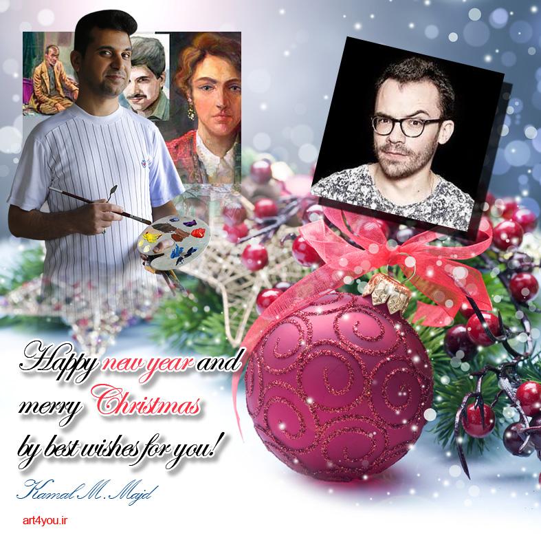 Merry Christmas 2020 graphicshop ir - طراحی کارت تبریک و دعوت