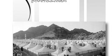 Mighate Arabi interior graphicshop ir 002 Shenasnameh 360x180 - صفحه آرایی