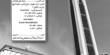 Mighate Arabi interior graphicshop ir 003 Shenasnameh 360x180 - صفحه آرایی