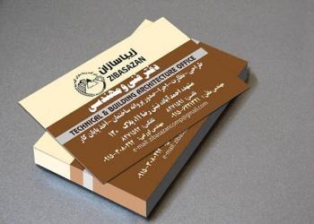 VisitCard graphicshop ir 004 350x250 - کارت ویزیت و ست اداری