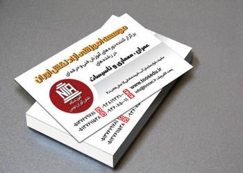 VisitCard graphicshop ir 005 350x250 - کارت ویزیت و ست اداری