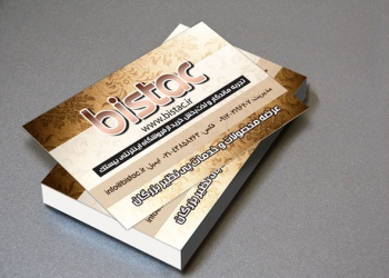 VisitCard graphicshop ir 008 350x250 - کارت ویزیت و ست اداری