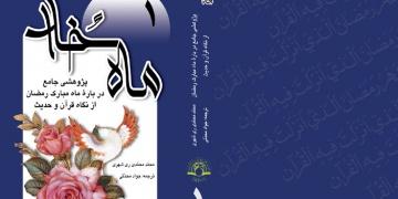 book cover graphicshop ir 005 360x180 - طراحی جلد کتاب