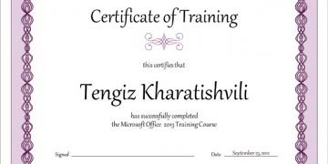 certificate sample graphicshop ir 012 360x180 - طراحی گواهی نامه