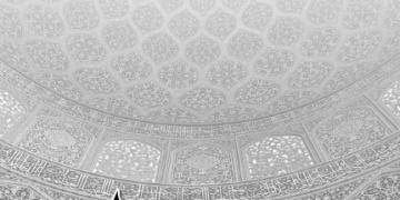 mighate farsi No 91 interior graphicshop ir 001 360x180 - صفحه آرایی