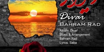 music cover design by graphicshop ir 004 360x180 - طراحی کاور موسیقی