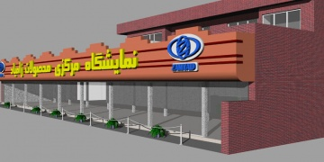 zamyad co exhibition by kamal majd graphicsho ir 073 360x180 - طراحی دکوراسیون تجاری