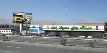 zamyad co exhibition by kamal majd graphicsho ir 074 360x180 - طراحی دکوراسیون تجاری