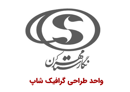 negarmehr-logo_005