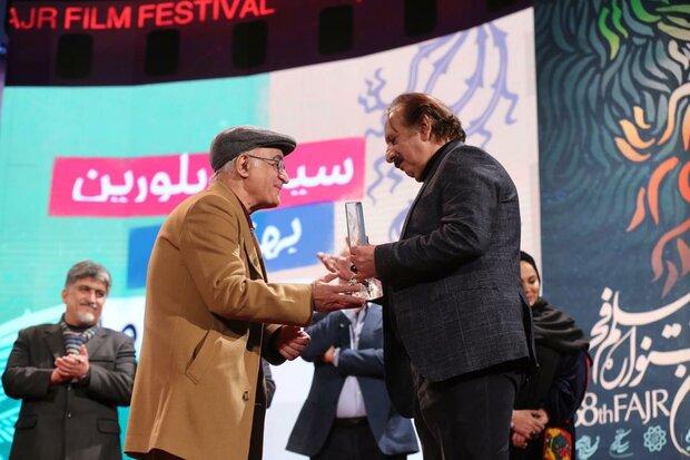 artpico magazine on graphicshop ir 38th Fajr Film Festival 2020 001 1 - روز پایانی جشنواره جهانی فیلم فجر سی و هشتم