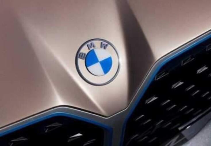 artpico magazine on graphicshop ir Change logo of BMW 2020 - لوگوی ب ام و پس از ۲۳ سال تغییر کرد!