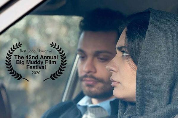 artpico magazine on graphicshop ir Driving Class by Marzieh Riahi 2020 - «کلاس رانندگی» ایرانی با جایزه آمریکایی!