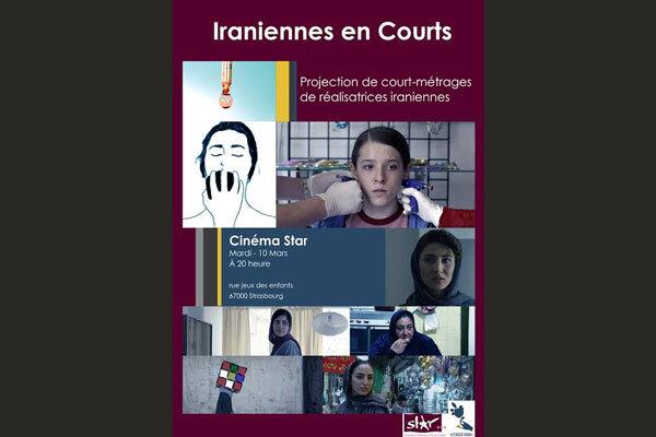 artpico magazine on graphicshop ir International Womens Day 2020 and Iranian Women Directors in Strasbourg - درخشش کارگردانان زن ایرانی در فرانسه