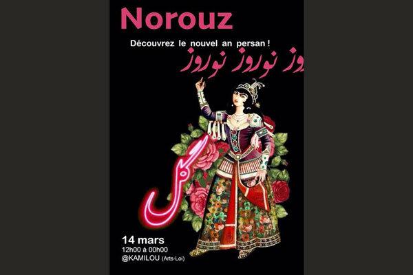 artpico magazine on graphicshop ir Iranian Short Cinema and Video Art in Belgium 2020 - بلژیک میزبان آثار هنرمندان فیلم کوتاه ایران