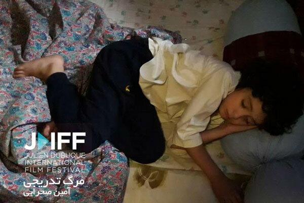 artpico magazine on graphicshop ir Iranian Short film gradual death Amin Sahraee 2020 - راهیابی «مرگ تدریجی» به آمریکا
