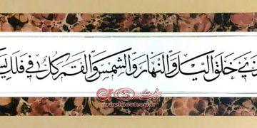 negarmehr ir colligraphy nafiseh taghavi 003 360x180 - سفارشات خوشنویسی
