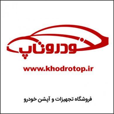 Kamal_Mohammadi_Majd_Art-Works_015