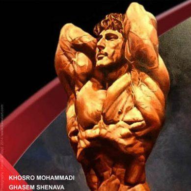 Kamal_Mohammadi_Majd_Art-Works_018